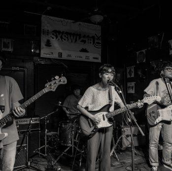 Say Sue Me @ Valhalla – Austin, TX 03-13-19